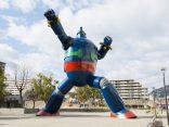 พาชมไอรอนแมนรุ่นเก๋า Tetsujin 28-go หุ่นยนต์ยักษ์แห่งโกเบ