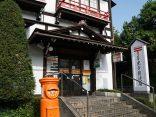 มาทำความรู้จัก ไปรษณีย์ญี่ปุ่น และวิธีส่งพัสดุจากญี่ปุ่นกลับไทยกันเถอะのサムネイル