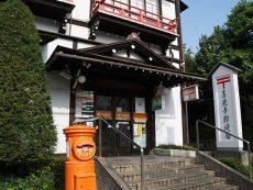 มาทำความรู้จัก ไปรษณีย์ญี่ปุ่น และวิธีส่งพัสดุจากญี่ปุ่นกลับไทยกันเถอะ