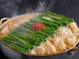 อร่อยเมนูเด็ด Motsunabe นาเบะสุดอลัง ร้าน Oyama ต้องไม่พลาดลอง!のサムネイル