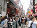เที่ยวจนหมดตัวทำไงดี มาดูเลย โอนเงิน ไป ญี่ปุ่น วิธีไหนดีที่สุด!!!のサムネイル