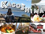 Go Kagoshima ตะลุยคิวชูใต้ เปิดพิกัดดังน่าเที่ยว ที่ไปทีเดียวก็ไม่พอ !