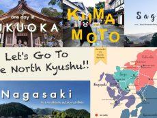 แจกแพลน! ตะลุยญี่ปุ่น เที่ยว คิวชู เหนือ ทริปแน่นๆ ไม่มีเบื่อ 4 วัน 3 คืน