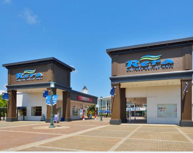 ยิ่งช้อปยิ่งฟิน ที่ Chitose Hokkaido Outlet Mall Rera ช้อปปิ้งสุดเพลินใกล้สนามบิน
