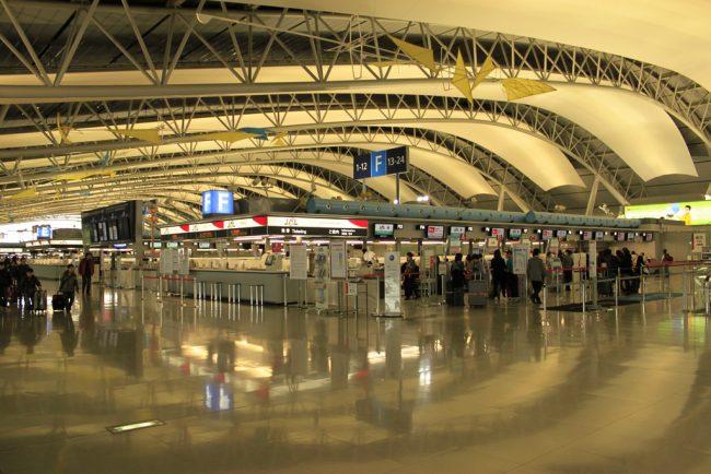 เดินทางสุดสะดวกจาก สนามบินคันไซ ด้วย Shuttle Taxi