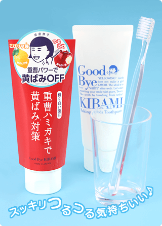 Good Bye Kibami Baking Soda Toothpaste