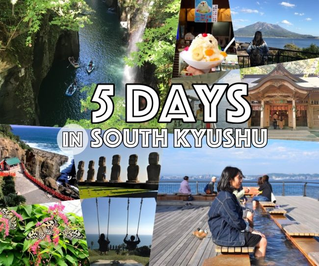 แจกแพลน ทัวร์คิวชู 5 วัน สนุกทั่ว Miyazaki และ Kagoshima จัดเต็มทุกไฮไลท์!