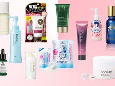 12  skincare ญี่ปุ่น บอกลารูขุมขน ให้หน้าคุณใสกิ๊ง