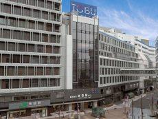เที่ยว Ikebukuro พร้อมคูปองส่วนลดไปช้อปปิ้งห้าง Tobu สุดคูลใจกลางโตเกียว