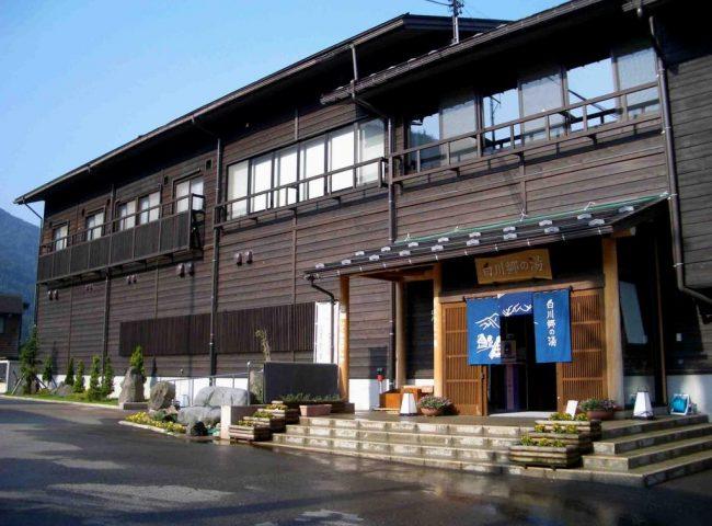 Shirakawago no Yu1
