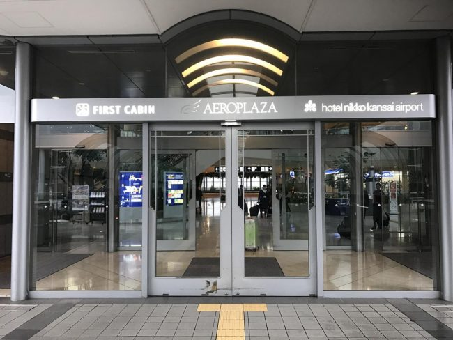 First Cabin Kansai Airport