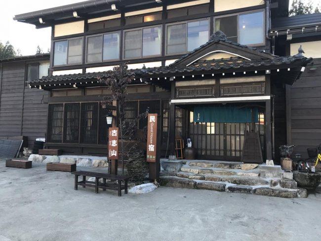 Minsyuku Koshiyama 1