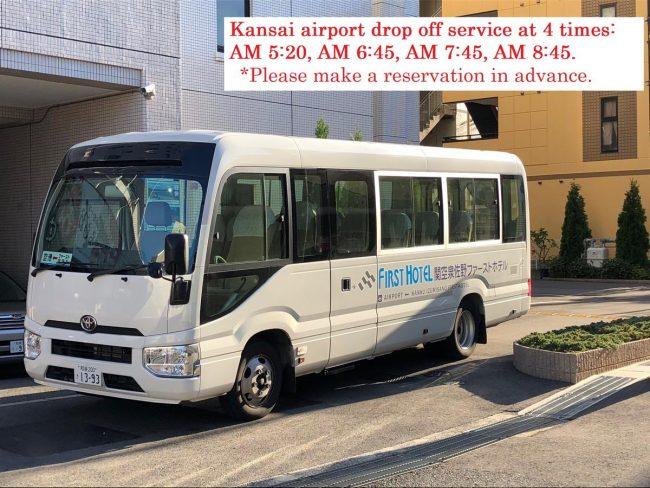Kansai Airport Izumisano