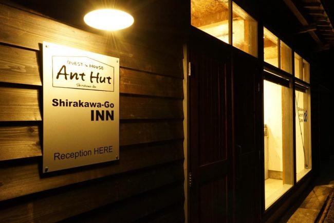 Shirakawa-Go INN 1