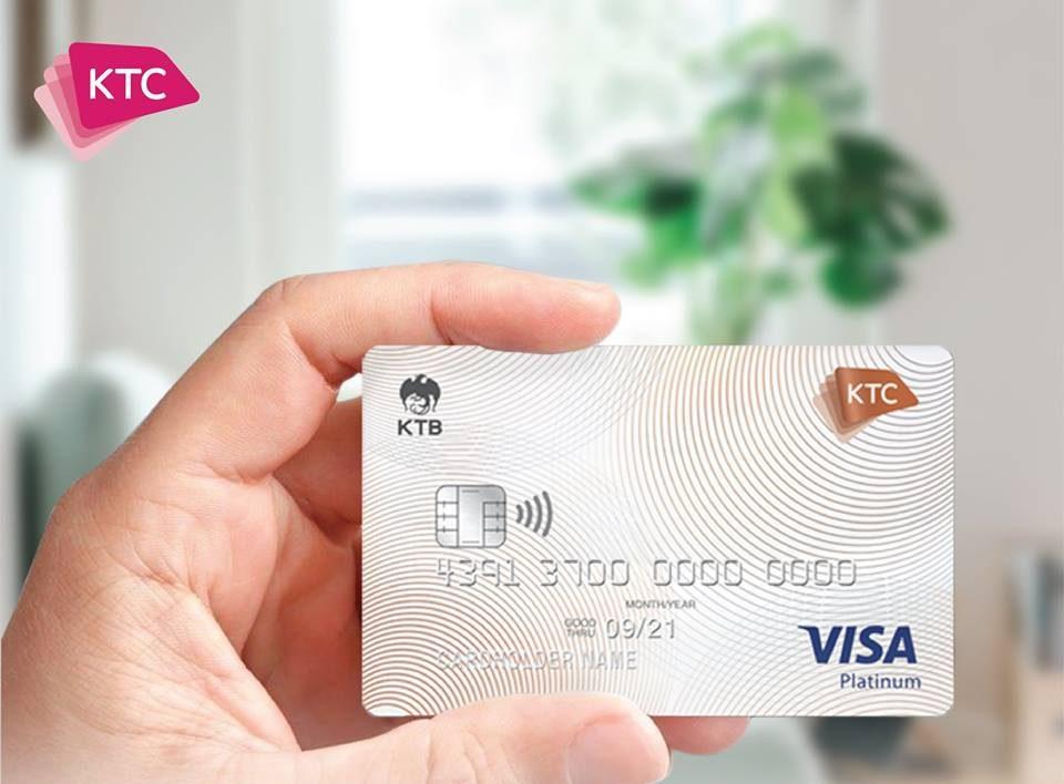แลกเงิน บัตรเครดิต