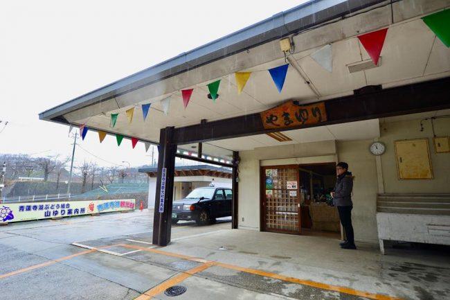Shourenjiko Kankoumura Budou Kumiai