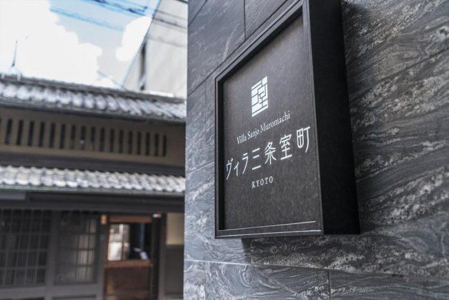 Villa Sanjomuromachi KYOTO