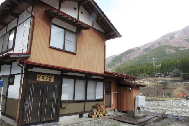 Guesthouse Taroemo1