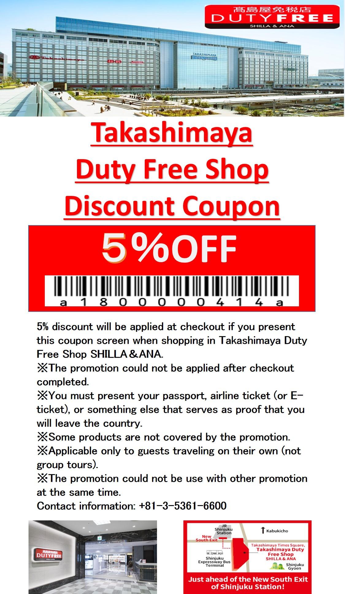 Takashimaya coupon