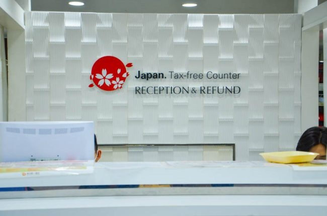 JAPAN TAX FREE COUNTER