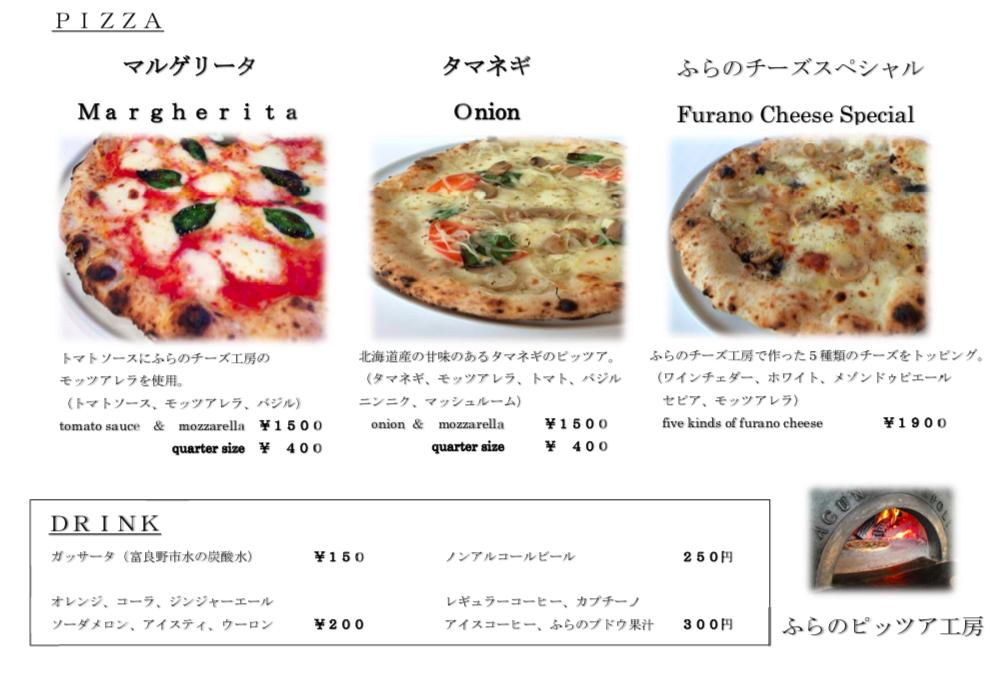 Furano Cheese Factor