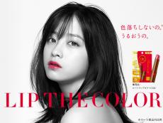 ปากสวยด้วย 15 ลิปมัน ญี่ปุ่น ไม่เกินพันเยน คัดมาแล้วจาก @cosme japan