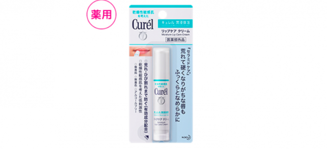 Curel Lip care cream