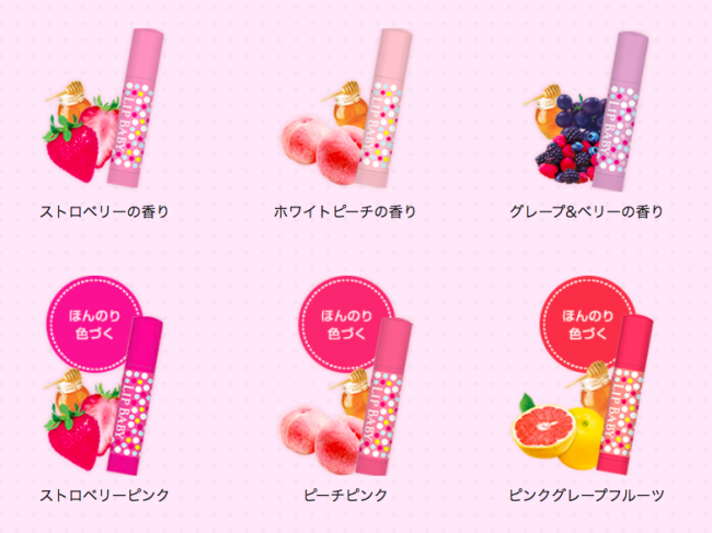 LIP BABY FRUITS