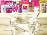 10 Collagen ญี่ปุ่น ยอดฮิต 2019 ผลิตภัณฑ์ที่ทำให้คุณอยากเสียเงินのサムネイル