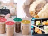 อาหารเช้า ญี่ปุ่น ต้องลอง อร่อยได้ที่ร้านสะดวกซื้อ รวดเร็วอิ่มได้ก่อนเดินทาง
