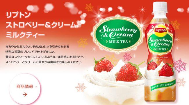 milk tea8