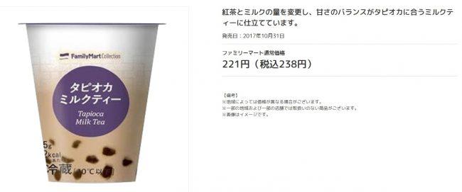 milk tea13