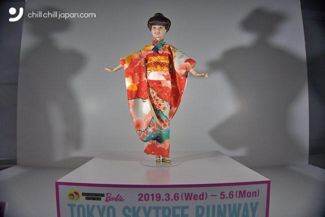 เที่ยวญี่ปุ่น โตเกียว