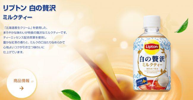 milk tea5