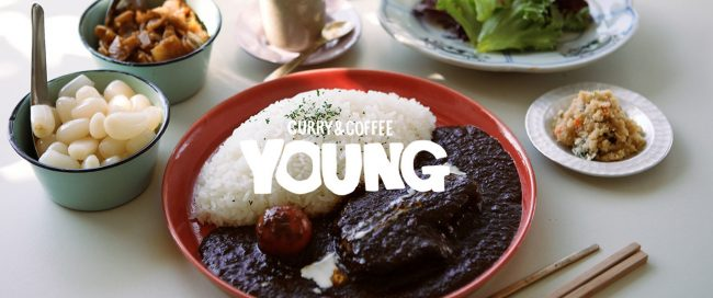 CURRY&COFFEE YOUNG
