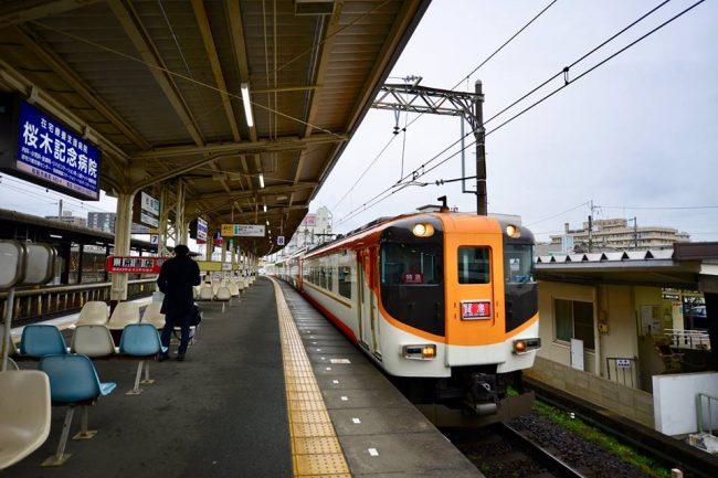 Kajikoshima