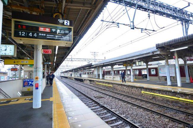 Nabari (名張駅 )