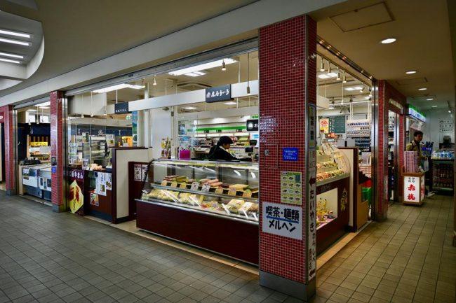 Toba (鳥羽駅)