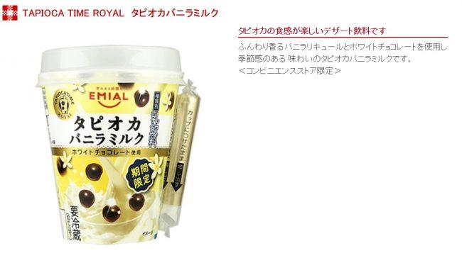 milk tea11