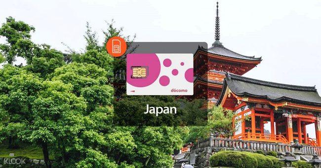 4G ซิมการ์ด สำหรับใช้ในญี่ปุ่น