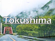 10 ที่เที่ยว โทคุชิมะ เมืองแห่งมนต์สะกด ที่จะมาร่ายเสน่ห์ให้คุณหลงรัก