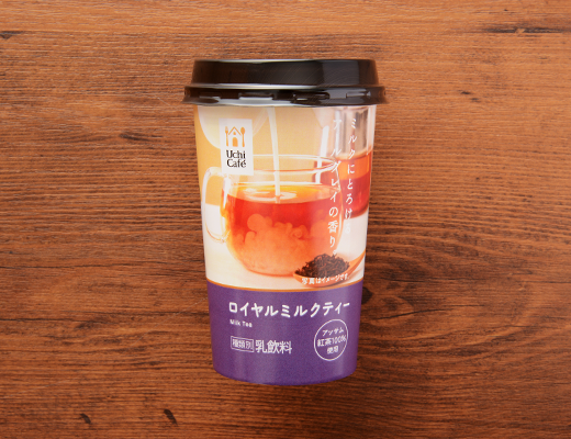milk tea2