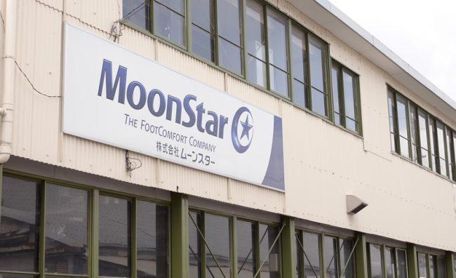 moonstar factory