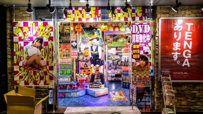 Japan sex shop