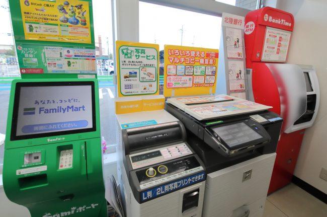 Japan Printer