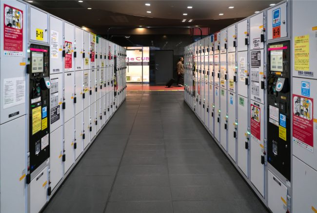 Japan coin locker