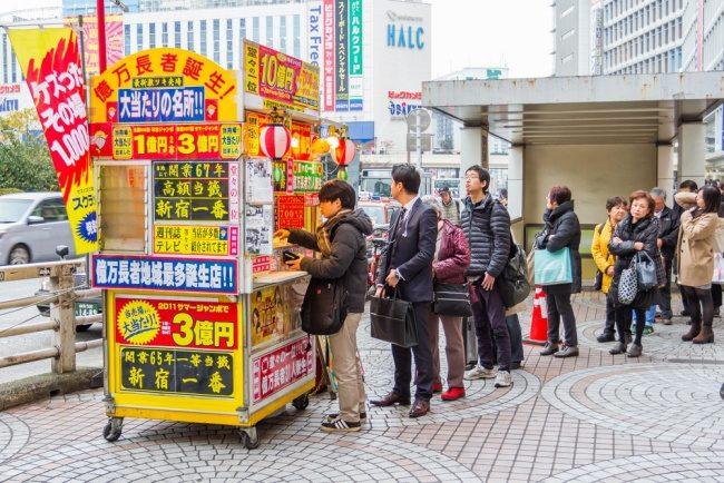 Japan Lottery