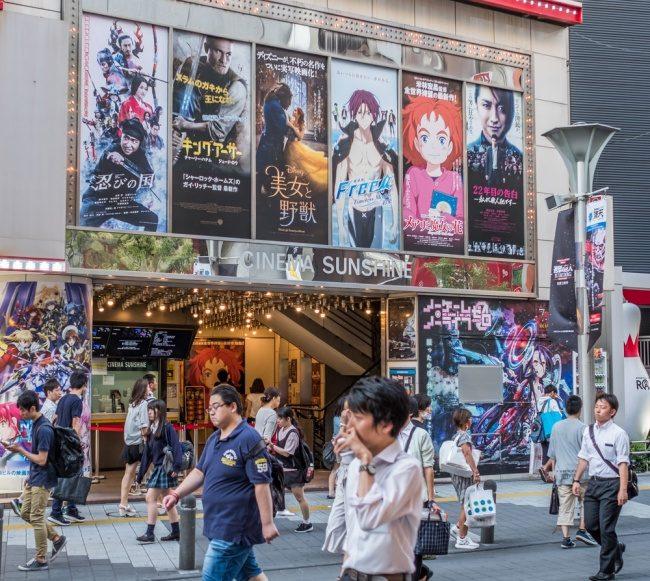 Japan theatre