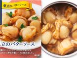 10 อาหารกระป๋อง ญี่ปุ่น ไม่ควรพลาด ยกความอร่อยกลับไทยง่ายๆ ว้าวเลย