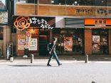 รวม Japanese Fast Food ฟาสฟู้ดสไตล์ญี่ปุ่น ฝากท้องตอนเร่งรีบ อร่อยได้ประหยัดด้วยのサムネイル
